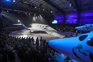 SpaceShipTwo ready for Unveil in Mojave